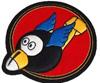 506th Bombardment Squadron, Heavy