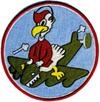 701st Bombardment Squadron, Heavy