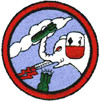 747th Bombardment Squadron, Heavy
