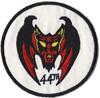 44th Pursuit Squadron, Interceptor