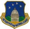 Kentucky Air National Guard