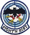 4781st Combat Crew Training Squadron (Cadre)