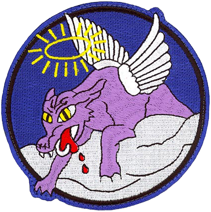 350th Fighter Squadron