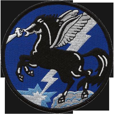 504th Fighter Squadron