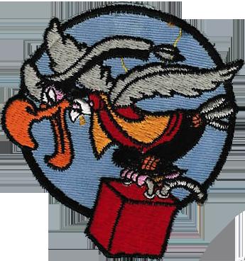 306th Air Refueling Squadron, Medium