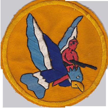 345th Fighter Squadron