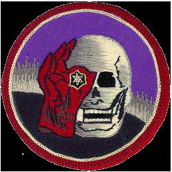 559th Strategic Fighter Squadron