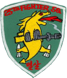 25th Tactical Fighter Squadron