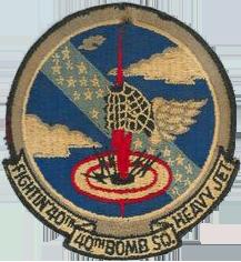 40th Bombardment Squadron, Heavy