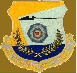 40th Bombardment Wing, Medium