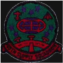 49th Supply Squadron
