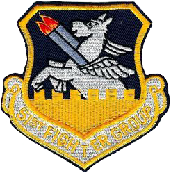 51st Fighter Group