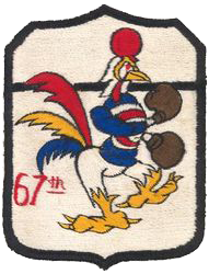 67th Fighter-Bomber Squadron