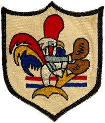 67th Tactical Fighter Squadron