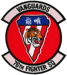 76th Fighter Squadron