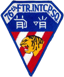 76th Fighter-Interceptor Squadron