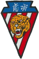 76th Tactical Fighter Squadron