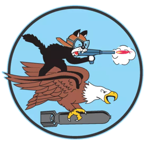 319th Fighter Squadron
