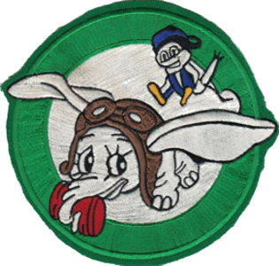 320th Air Refueling Squadron, Medium