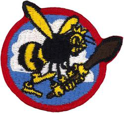 330th Fighter-Interceptor Squadron