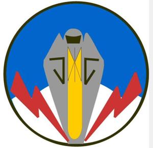334th Bombardment Squadron, Heavy