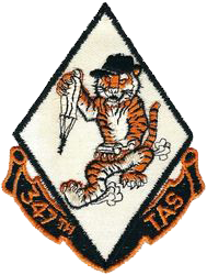 347th Tactical Airlift Squadron