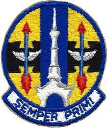 355th Field Maintenance Squadron