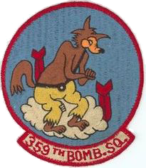359th Bombardment Squadron, Medium