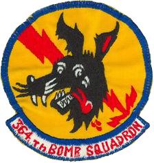 364th Bombardment Squadron, Heavy