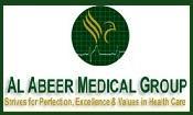 مجموعة مراكز العبير الطبية
