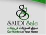 Saudi sale