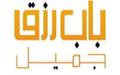 Bab Rizq Jameel