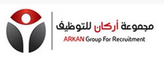 ARKAN GROUP