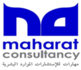 Maharat HR Consultancy