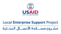 USAID Jordan Local Enterprise Support Project (LENS)