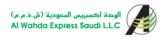 شركة الوحدة أكسبريس السعودية