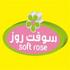 Soft Rose International