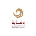 الوقاية للخدمات الطبية المساندة