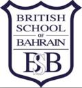 British school Bahrain