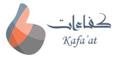 Kafaat Business Solutions