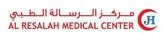 مركز الرسالة الطبي