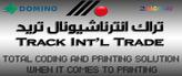 Track International Trade