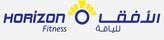 الأفق للياقة البدنية عمان