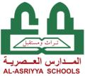 Al Asriyyah School