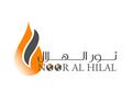 Noor AlHilal