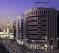 Dar Al Hijra Intercontiental