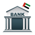 Top bank in the UAE