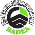 المصرف العربي للتنمية الاقتصادية في افريقيا