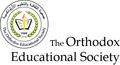 The Orthodox Educational Society