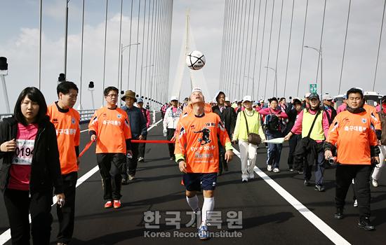 Woo-Hee-Yong